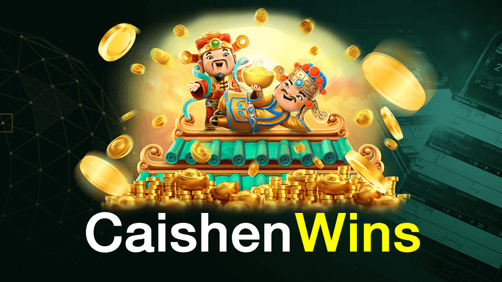 caishen-wins11